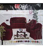 Покрывало на диван и кресло безразмерное