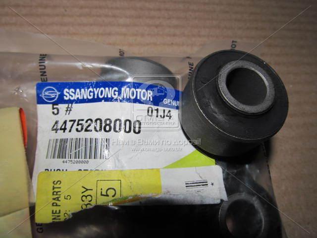 Втулка стойки стабилизатора переднего, SsangYong 4475208000