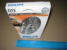 Лампа ксеноновая D1S Vision 85В, 35Вт, PK32d-2 4600К, Philips 85415VIS1
