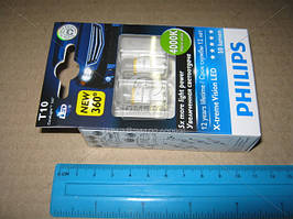 Лампа светодиодная для салона T10, 12V, w2.1x9.5d, 4000 К, X-tremeVision LED, Philips 127994000KX2