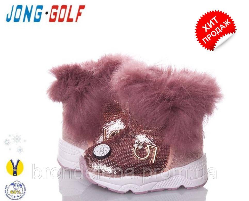 Детские угги для девочки Jong Golf р(27-16.3см.)