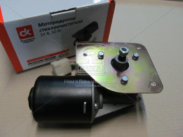 Моторедуктор стеклоочист. МАЗ 24В, 50Вт <ДК