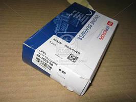 Вкладыши коренные OPEL 0,50mm 2,5 V6 X25XE/C25XE  пр-во NPR 60-3505-50