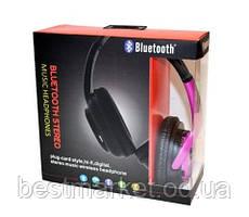 Наушники Bluetooth AT-BT818