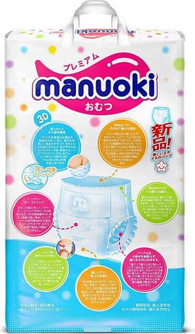 Подгузники-трусики MANUOKI, размер М (6-11 кг) 56 шт., фото 2