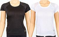 Футболка для фитнеса и йоги 826, 2 цвета: полиэстер, размер M-L (44-50)