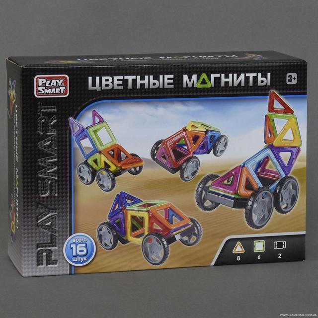 """Магнітний конструктор Play Smart 2426 """"Кольорові магніти"""" Гоночні машини,16 деталей, 5 машинок"""
