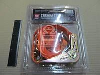 Стяжка груза, 0.5t. 25mm.x5m.0.5+4.5 метал. ручка блистер <ДК