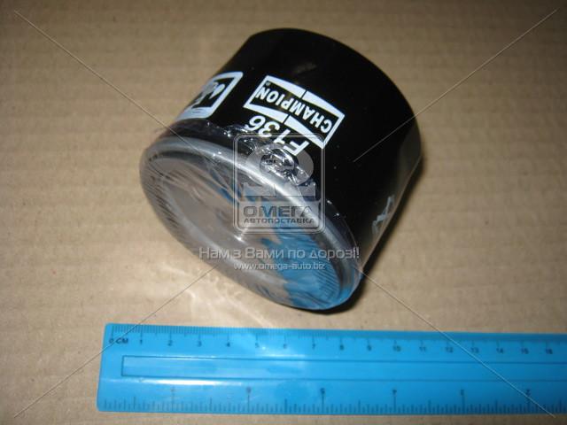 Фильтр масляный LOGAN /F136, CHAMPION COF100136S