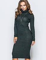 Женское платье из ангоры с люрексом(Киви leo)