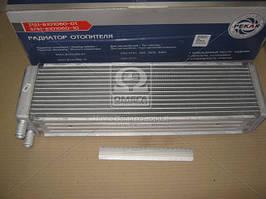 Радиатор отопителя УАЗ 3741, ПЕКАР 3741-8101060-10