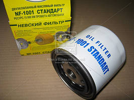 Фильтр масляный ВАЗ 2101-09, 2110, 2113 NF-1001, Невский фильтр 2101-1012005