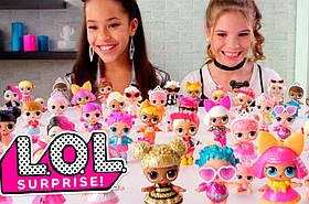 Дети сходят с ума по игрушечным сюрпризам L.O.L!