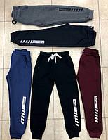 Спортивные штаны байка для мальчика от 13 до 16 лет.