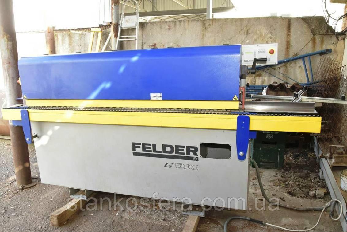 Felder G500 кромкооблицовочный станок бу 10г.