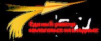 НДС с 01.01.2015. Электронная налоговая накладная