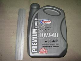 Масло моторн. Агринол HP-DIESEL 10W-40 CG-4/SJ Канистра 1л 10W-40