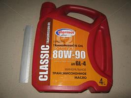 Масло трансмисс. Агринол Classic SAE 80W-90 API GL-4 Канистра 4л 80W-90