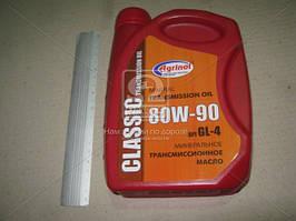 Масло трансмисс. Агринол Classic SAE 80W-90 API GL-4 Канистра 1л 80W-90