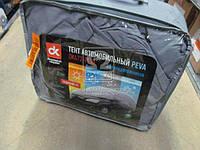 Тент авто внедорожник PEVA XL 510*195*155 <ДК