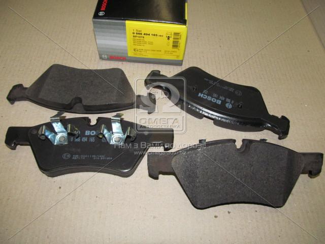 Тормозные колодки, Bosch 0 986 494 165