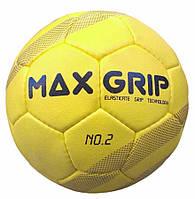 Мяч гандбольный Selex Max Grip №2