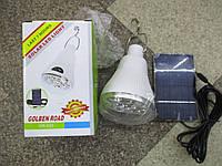 SALE!Лампа (лампочка) GR-020