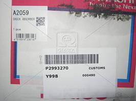 Амортизатор подв. MAZDA 626 GCEP передн. лев., TOKICO A2059