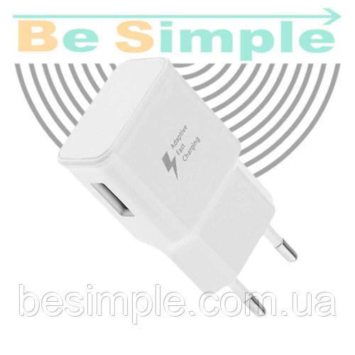 Сетевое зарядное устройство Adaptive Fast Charging с USB выходом