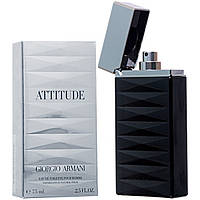 Armani Attitude (Армани Атитюд) EDT 75 ml