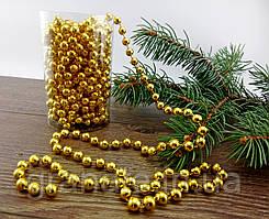 Бусы на ёлку, цвет: золото 10мм*8м