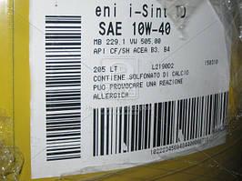 Масло моторн. ENI I-Sint TD 10W-40 Бочка 205л 150310