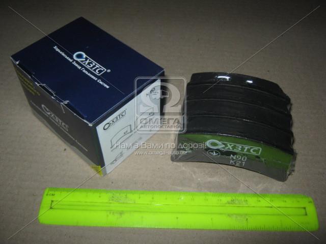 Колодка торм. ЗАЗ 1102-05 передняя компл 4 шт, ХЗТС 1102-3501090/91