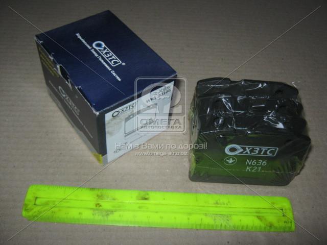 Колодка торм. ВАЗ 2101-2107 передняя компл 4 шт, ХЗТС 2101-3501090