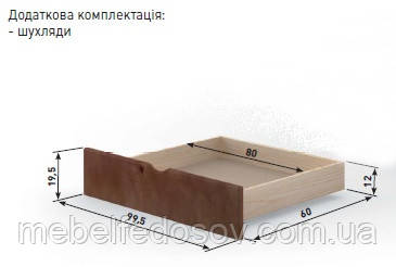 Комплект ящиков подкатных (2шт.) (Мебигранд/Mebigrand) 995х600х195мм