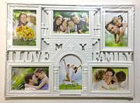"""Коллаж на 6 фото"""" Я Люблю свою семью""""(F-08)"""