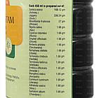 Ашокаришта (Ashokarishtam, Nupal Remedies), 450 мл - здоровье женской репродуктивной системы, фото 4