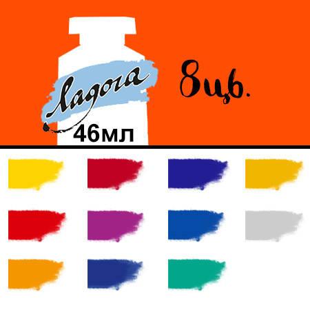 Набор масляных красок Ладога 8 цв. x 46 мл., фото 2
