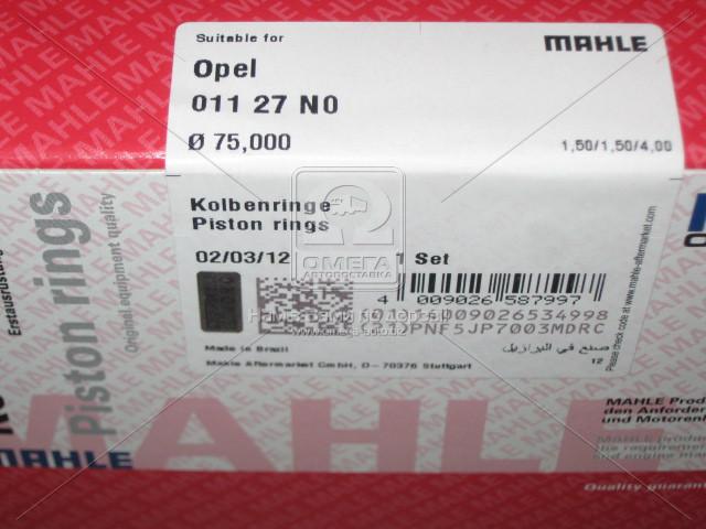 Кольца поршневые OPEL 75,00 13S/13N, Mahle 011 27 N0