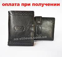 Мужской кожаный кошелек портмоне гаманець бумажник PILUSI купить обложка на паспорт