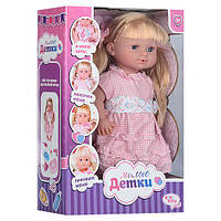 Кукла пупс Милые детки R317009B23-A13-C7-A16