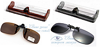 Очки антибликовые для водителей / Насадка на очки Polarized Код:6821
