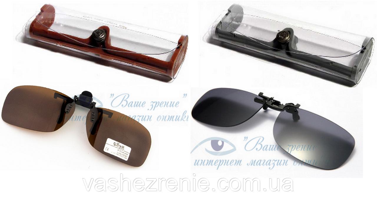 Очки антибликовые для водителей   Насадка на очки Polarized Код 6821 ... 8d4b166aa50ab