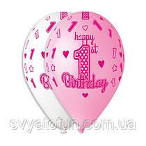 """Латексные воздушные шарики """"1st Happy Birthday"""", для девочек, 100 шт/уп, Gemar"""