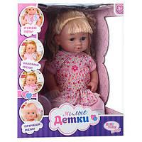 Кукла пупс Милые детки R317008, фото 1