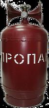 Баллон газовый 12л г с вентилем ВБ-2  Беларусь