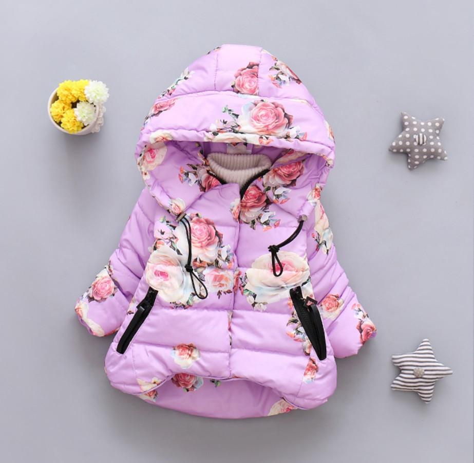 Деми куртка детская на синтепоне