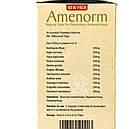 Аменорм (Amenorm, Nupal Remedies) - регулирует менструальный цикл у женщин, от аменореи, 50 капсул, фото 2