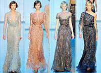 Плаття - джерело жіночої енергії!