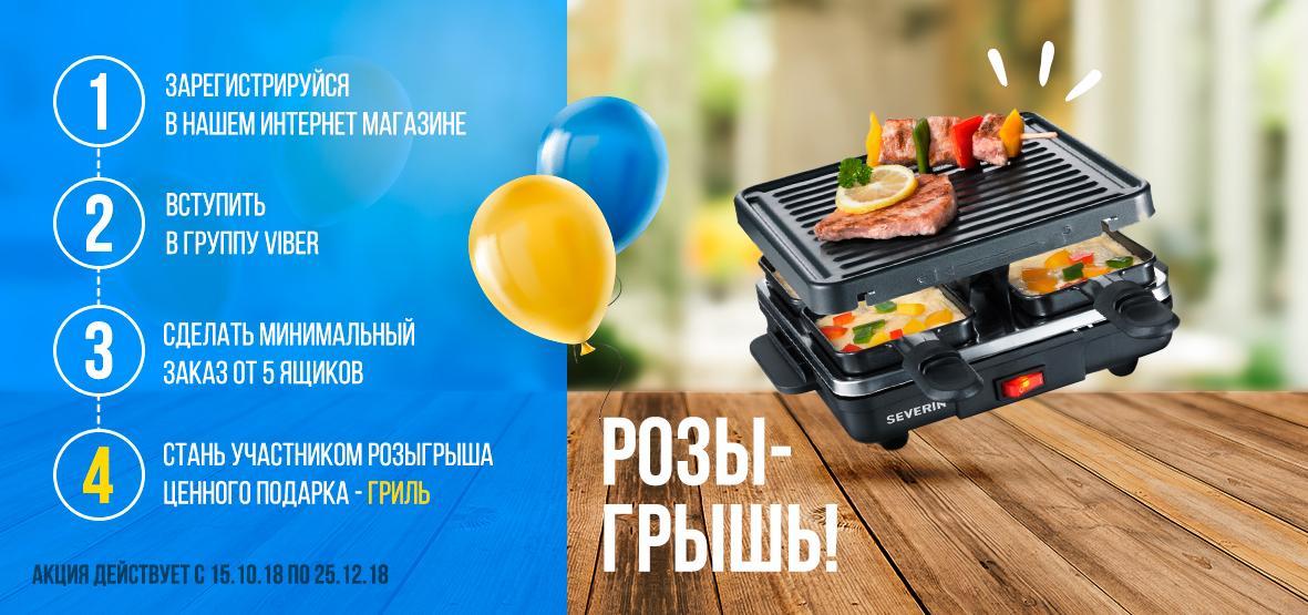 obuv-ukraine.com.ua